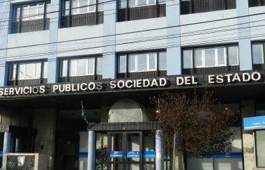 SPSE-Casa-Central-1